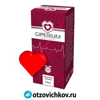 giperium