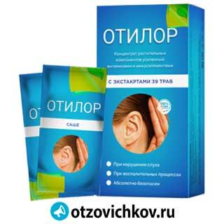 отилор для восстановления слуха